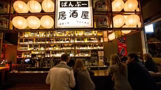 Bamboo Sushi NE