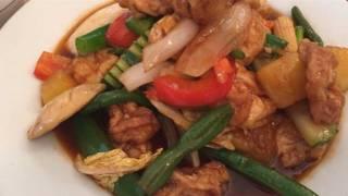 Amina Thai Restaurant - Silver Spring