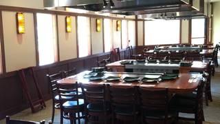 Kimono Restaurant