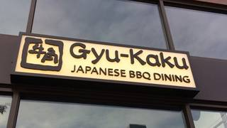 Gyu-Kaku - Philadelphia