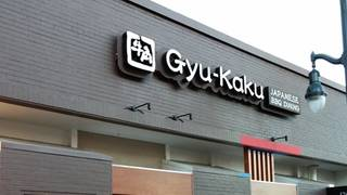 Gyu-Kaku - San Mateo