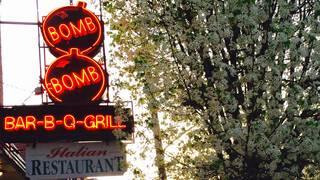 Bomb Bomb BBQ Grill & Italian Restaurant
