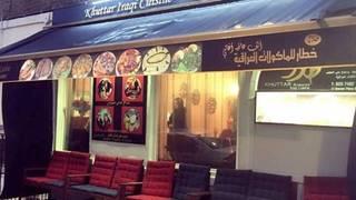 Khuttar Iraqi Cuisine