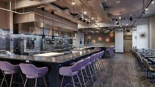 RFK Kitchen