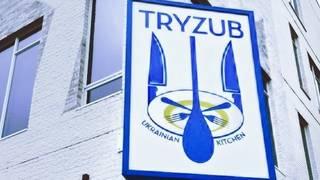 Tryzub Ukrainian Kitchen