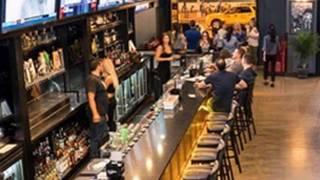 Hudson Ultra Bar