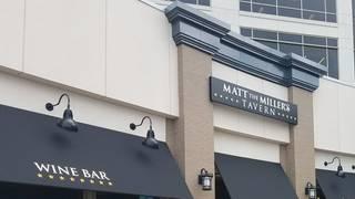 Matt the Miller's Tavern- Kenwood