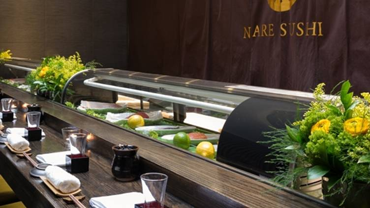 Nare Sushi Restaurante - New York, NY | OpenTable