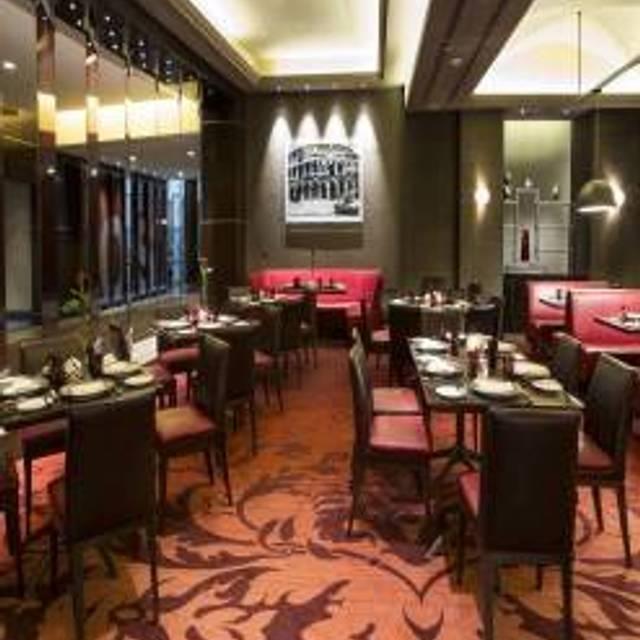 ROSSO – Four Seasons Hotel Riyadh at Kingdom Centre