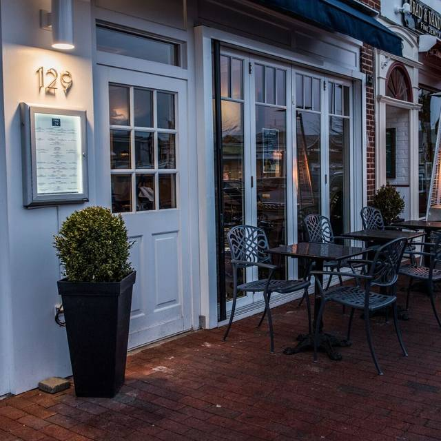 New Greek Restaurant North Suburbs Chicago