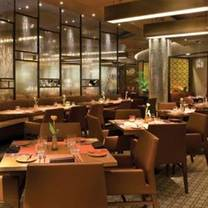 Elements – Four Seasons Hotel Riyadh at Kingdom Centre