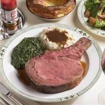Lawry's The Prime Rib - Dallas