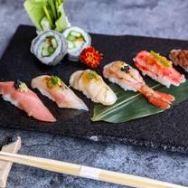 Shimogamo Restaurant