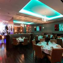 Empire Steakhouse - 237 West 54 Street off of Broadway