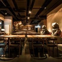 breitengrad 17 restaurant stuttgart bw opentable. Black Bedroom Furniture Sets. Home Design Ideas
