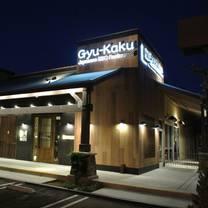 Gyu-Kaku - San Diego
