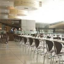Bouchon  at Time Warner Center