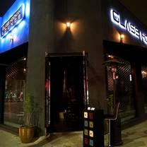 Glass Lounge