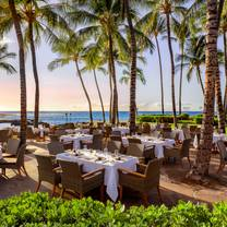Brown's Beach House - The Fairmont Orchid - Kohala Coast