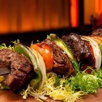 Aryana afghan cuisine danville ca restaurant danville for Afghan cuisine houston