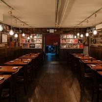 Sake Bar Hagi 46