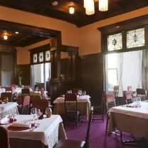 邸宅レストラン Le Un