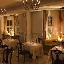 邸宅レストラン レイン邸