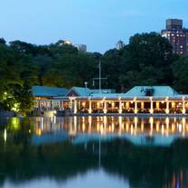 Central Park BoatHouse