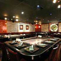 Hana Japanese Steakhouse