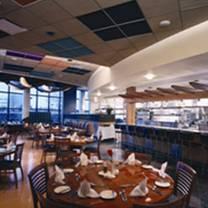 American Harvest Restaurant