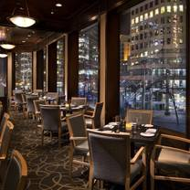 Mosaic Grille and Grain Tasting Bar - Hyatt Regency Vancouver