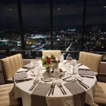 Photo Of La Prime At The Westin Bonaventure Hotel Restaurant