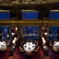 Jin Xuan - The Ritz-Carlton Shanghai, Pudong