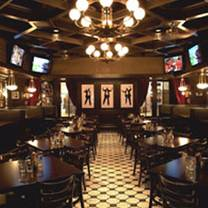 Harry Caray's Tavern - Navy Pier