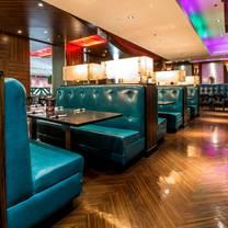 L2 Grill - Fantasyland Hotel