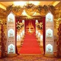 Akbar Restaurant - Edison