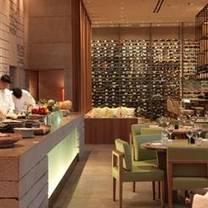 Zuma Japanese Restaurant - Miami