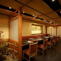 Hakubai - The Kitano