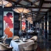 Vida Rica Restaurant and Bar - Mandarin Oriental Macau