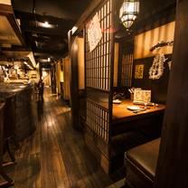 炉とマタギ 新宿店