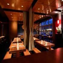 Yakuza Lounge