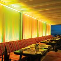 Panorama Restaurant & Sky Lounge at Sonesta Bayfront Hotel Coconut Grove