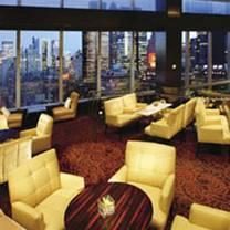 Lobby Lounge at Mandarin Oriental, New York