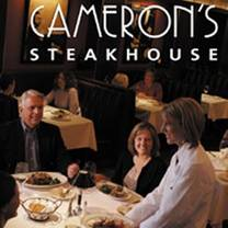 Cameron's Steakhouse - Birmingham