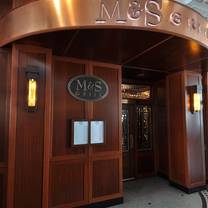 M & S Grill - Baltimore