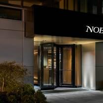 Nobu DC