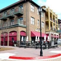 McCray's Tavern - West Village