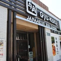 Gyu-Kaku - Pasadena