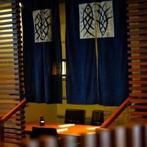 SuBi Japanese Restaurant