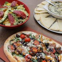 Naples Flatbread & Wine Bar - Mercato